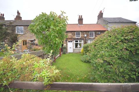 2 bedroom terraced house for sale - High Street, Hindwerwell,