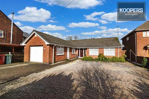 3 bedroom detached bungalow for sale - Alfreton Road, South Normanton, Alfreton