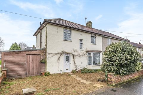 4 bedroom semi-detached house for sale - Winchcomb Gardens London SE9