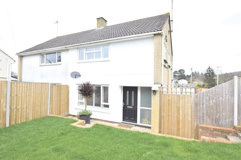3 bedroom semi-detached house for sale - Castlefields Road, Charlton Kings, CHELTENHAM, Gloucestershire, GL52
