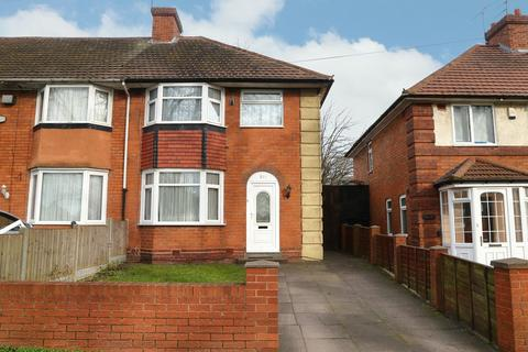 3 bedroom end of terrace house for sale - Olton Boulevard East, Acocks Green