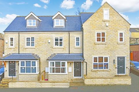 3 bedroom terraced house for sale - North Lodge Avenue, Harrogate