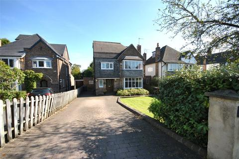 4 bedroom detached house for sale - Otley Road, Adel, Leeds, West Yorkshire
