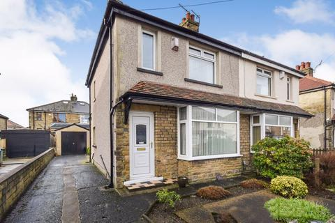 3 bedroom semi-detached house for sale - Ridgeway, Shipley