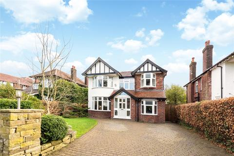 4 bedroom detached house for sale - The Meade, Wilmslow, Cheshire, SK9