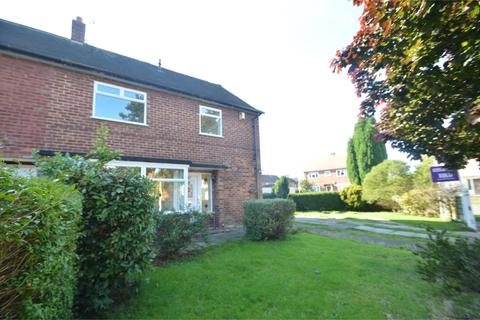 3 bedroom end of terrace house to rent - Swalecliff Avenue, MANCHESTER, M23