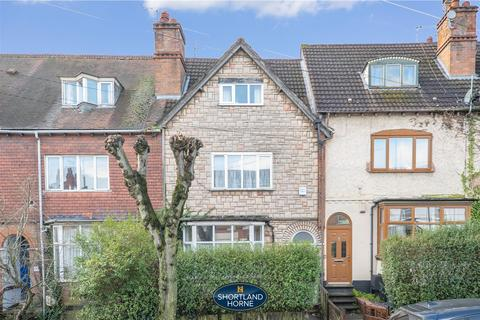 4 bedroom terraced house for sale - Earlsdon Avenue North, Earlsdon, Coventry