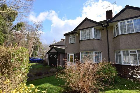 3 bedroom semi-detached house for sale - Hackbridge Park Gardens, Carshalton, Surrey, SM5