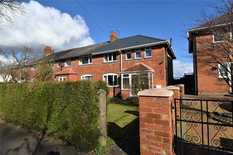 3 bedroom end of terrace house for sale - Selly Oak Road, Kings Norton, Birmingham, B30