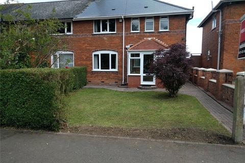 3 bedroom end of terrace house for sale - Selly Oak Road, Kings Norton, Birmingham, B30