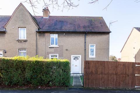 3 bedroom semi-detached house for sale - Old Dalkeith Road, Gilmerton, Edinburgh, EH17