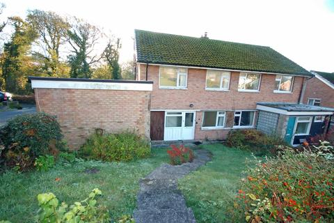 5 bedroom semi-detached house for sale - Danycoed, Aberystwyth
