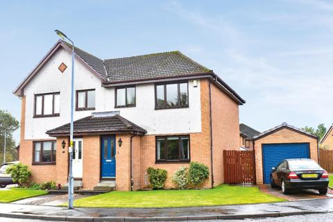 3 bedroom semi-detached house for sale - Cannerton Park, Milton of Campsie, Stirlingshire, G66 8HR