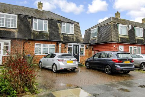 3 bedroom end of terrace house for sale - Broxburn Drive, South Ockendon