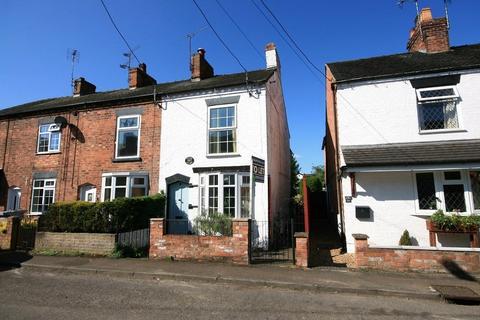 2 bedroom end of terrace house for sale - Osborne Grove, Shavington, Crewe, CW2