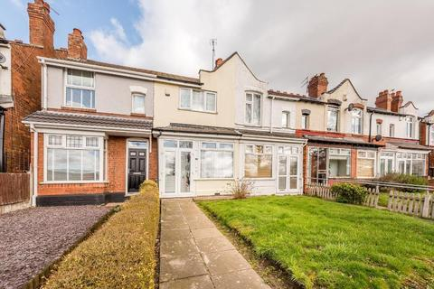 2 bedroom terraced house for sale - Court Oak Road, Haborne, Birmingham, B17 9AD