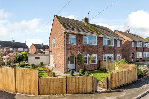 3 bedroom semi-detached house for sale - Oakley Drive, Long Whatton, Loughborough, Leicestershire, LE12
