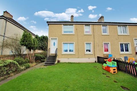 2 bedroom flat for sale - Nethan Street, Motherwell