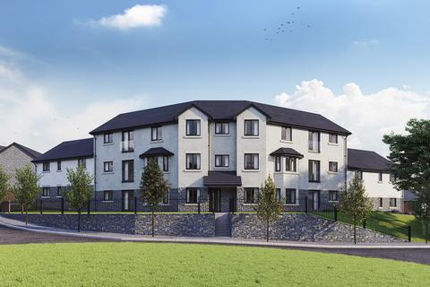 2 bedroom flat for sale - Hoggan Park, Brecon, Brecon, LD3