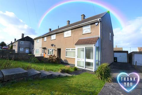 3 bedroom end of terrace house for sale - Newland Road, Bristol
