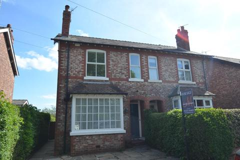 3 bedroom semi-detached house for sale - Altrincham Road, Wilmslow