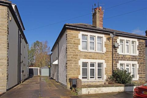 3 bedroom semi-detached house for sale - Moorland Road, Harrogate, North Yorkshire