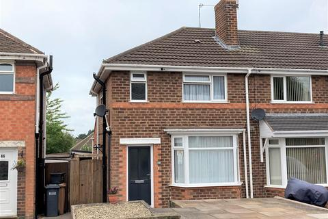 3 bedroom end of terrace house for sale - Croft Down Road, Solihull