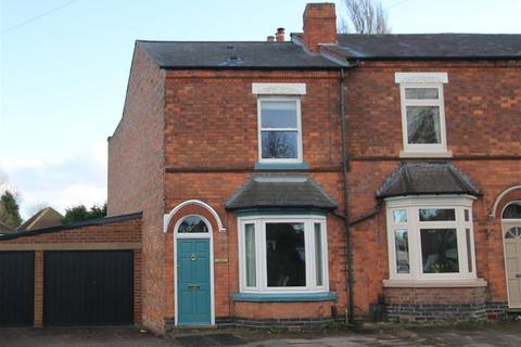 2 bedroom end of terrace house for sale - Jockey Road, Sutton Coldfield, B73 5DE