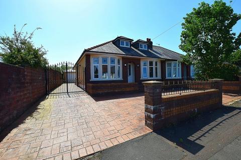 3 bedroom semi-detached bungalow for sale - Cae Maen , Heath, Cardiff. CF14 1UP