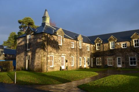 2 bedroom terraced house for sale - Castle Steadings, Arden, West Dunbartonshire, G83 8RB