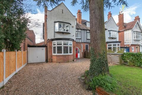 5 bedroom semi-detached house for sale - St Agnes Road, Moseley, Birmingham, B13