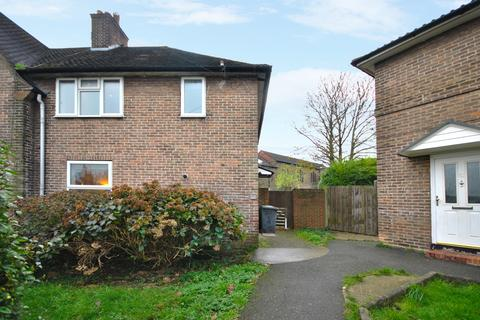 3 bedroom end of terrace house for sale - Roundtable Road Bromley BR1