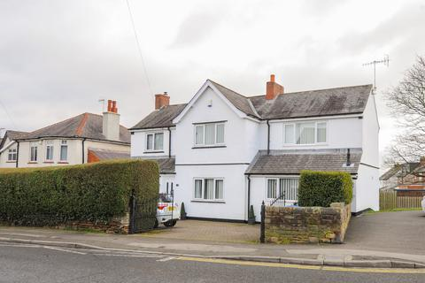 4 bedroom detached house for sale - Storrs Road, Brampton