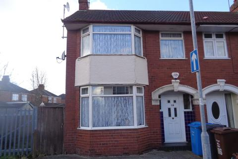 3 bedroom end of terrace house to rent - Kirkham Drive, Newland Avenue, Hull