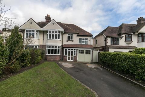 4 bedroom semi-detached house for sale - Hollyfield Road, Sutton Coldfield