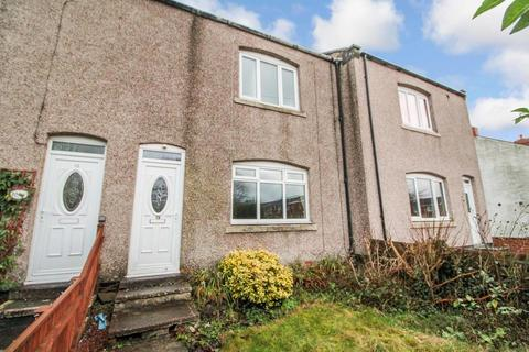 3 bedroom terraced house for sale - Bristol Street, New Hartley