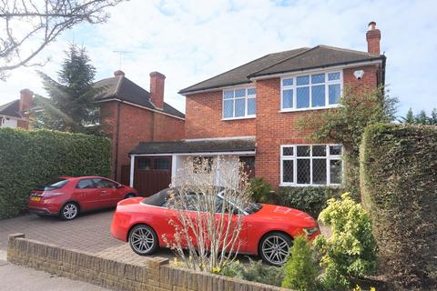 4 bedroom detached house for sale - Woodlea Drive, Bromley