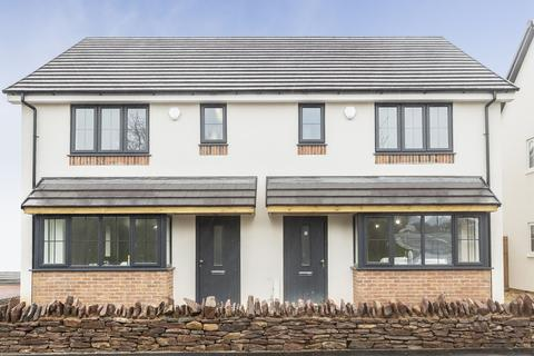 3 bedroom semi-detached house for sale - Broad Lane, Yate