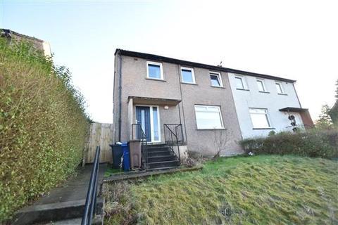 3 bedroom semi-detached house for sale - Kirksyde Avenue, Kirkintilloch, GLASGOW, G66 3DT
