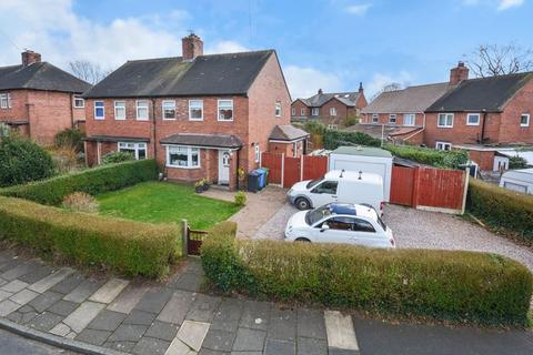 4 bedroom semi-detached house for sale - Six Acre Gardens, Moore, Warrington