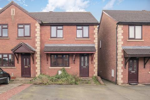 3 bedroom end of terrace house for sale - Ifton Fields, St.Martins, Oswestry