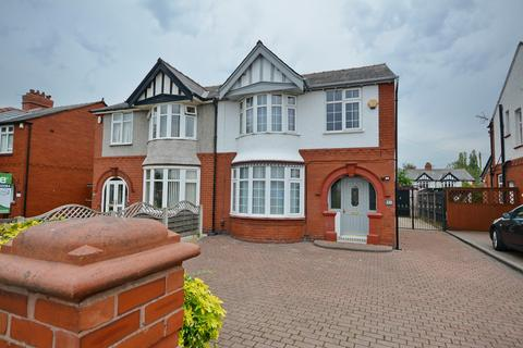 3 bedroom semi-detached house for sale - St Helens Road, Eccleston Park, Prescot, L34