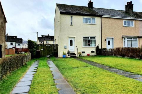 2 bedroom semi-detached house for sale - Newlands Gardens, Elderslie