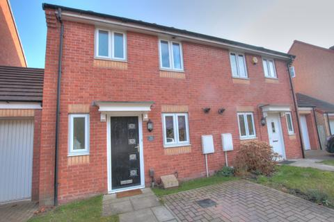 3 bedroom semi-detached house for sale - Greenvale Avenue , Slatyford, Newcastle upon Tyne, NE5 2GB