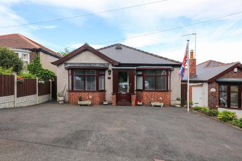 4 bedroom detached bungalow for sale - Rivelin Bank, Sheffield