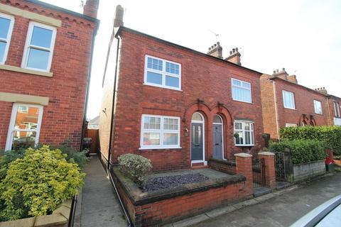 3 bedroom semi-detached house for sale - Lydyett Lane, Barnton