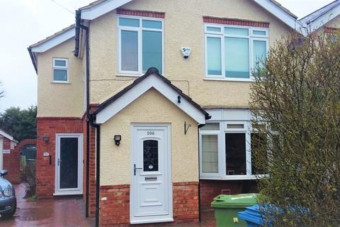 1 bedroom detached house to rent - 106 Park Road