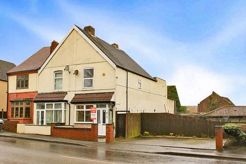 2 bedroom terraced house for sale - Shaw Road, COSELEY, WV14 9PU