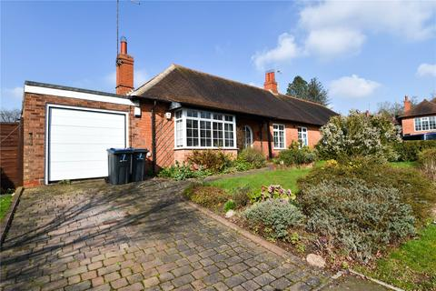 4 bedroom bungalow for sale - Witherford Close, Bournville Village Trust, Selly Oak, Birmingham, B29