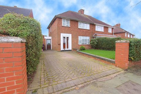 3 bedroom semi-detached house for sale - Kitchen Lane, Wolverhampton